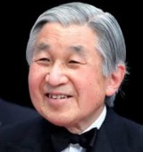 US hails Japan's emperor at 83, seek greater cooperation